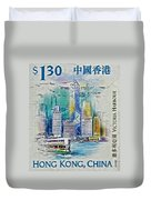 1999 Victoria Harbour Hong Kong Stamp Duvet Cover