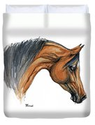 Bay Arabian Horse Watercolor Painting  Duvet Cover