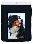 Beautiful Dog Portrait Duvet Cover
