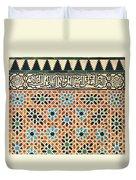 Details Of Lindaraja In The Alhambra Duvet Cover