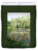 Lily Pond - Monets Garden Duvet Cover