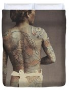 Man With Traditional Japanese Irezumi Tattoo Duvet Cover by Japanese Photographer