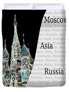 Moscow At Night Duvet Cover