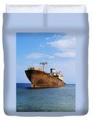 Shipwreck On Lanzarote Duvet Cover