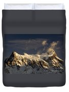 Torres Del Paine, Chile Duvet Cover