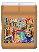 Venice Magic Duvet Cover