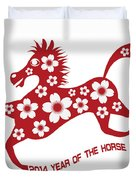 2014 Abstract Red Chinese Horse With Flower Illustration Duvet Cover
