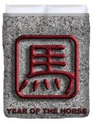 2014 Chinese Horse Symbol Stone Background Illustration Duvet Cover
