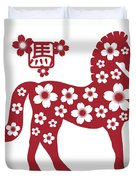 2014 Chinese Horse With Flower Motif Illusrtation Duvet Cover