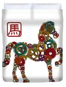 2014 Chinese Wood Gear Zodiac Horse Illustration Duvet Cover