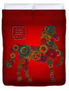 2014 Chinese Wood Gear Zodiac Horse Red Background Duvet Cover