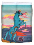 2014 Year Of The Horse Duvet Cover