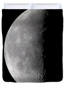 23 Day Old Waning Moon Duvet Cover