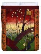 Flowering Plum Tree Duvet Cover