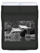 Mabry Mill - Blue Ridge Mountains Duvet Cover