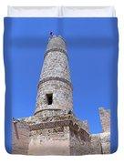 Monastir Ribat Duvet Cover