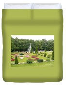 Park In Petergof Duvet Cover