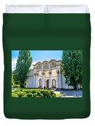 Pavilion In Kiev's National Complex  Duvet Cover