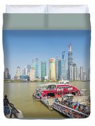 Pudong Skyline In Shanghai China Duvet Cover