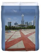 View From Peoples Park, Shanghai Duvet Cover