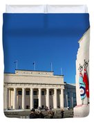 Anzac Day 2014 Auckland Duvet Cover