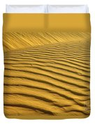 Desert Sand Dune Duvet Cover by Ezra Zahor