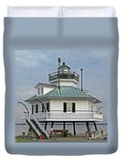 Hooper Straight Lighthouse Duvet Cover