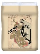 Japan: Tale Of Genji Duvet Cover