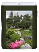 Springtime In The Park Duvet Cover
