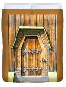 Detail Of The Door Of A Typical Ukrainian Antique Orthodox Churc Duvet Cover