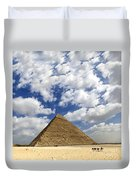 Great Pyramid Of Egypt Duvet Cover