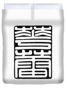 Calligraphy Chinese Duvet Cover