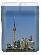 Pudong Skyline Duvet Cover