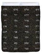 72 Names Of God Duvet Cover