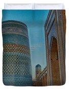Chiva- Uzbekistan Duvet Cover