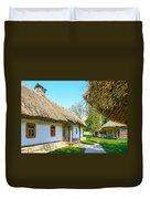 A Typical Ukrainian Antique House Duvet Cover