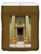 Temple In Grand Palace Bangkok Thailand Duvet Cover