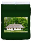 A Typical Ukrainian Antique House Duvet Cover