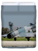 A Hellenic Air Force Mirage 2000 Egm Duvet Cover