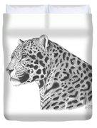 A Leopard's Watchful Eye Duvet Cover