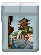 A Stroll In Old Kyoto Duvet Cover