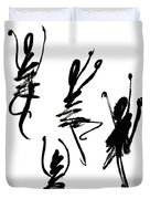 Abstract Dancers In Black And White Duvet Cover