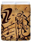 Abstract Jazz Music Coffee Painting Duvet Cover