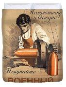 Advertisement For War Loan From World War I Duvet Cover