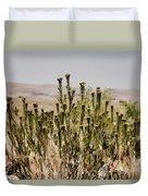 African Bushland Duvet Cover