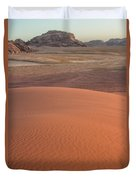 Afternoon Light On The Dune In Wadi Rum Duvet Cover