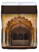 Agra Fort Arches Duvet Cover
