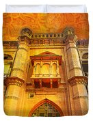 Aitchison College Duvet Cover