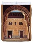Alhambra Courtyard Duvet Cover