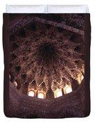 Alhambra Sculpted Domed Ceiling Duvet Cover